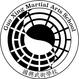 Guo Xing Martial Arts School